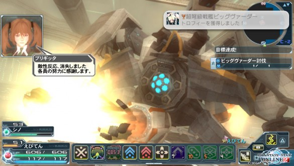 超弩級戦艦ビッグヴァーダーのトロフィーを獲得しました