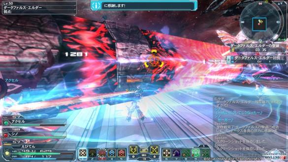 ダークファルス・エルダーの撃破