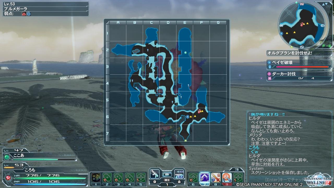 海岸マップ