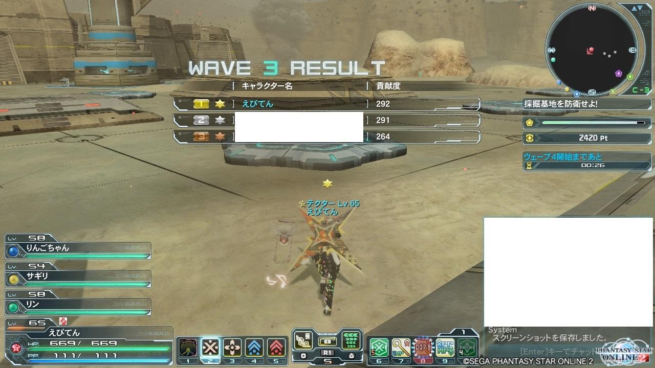 WAVE 3 貢献度1位