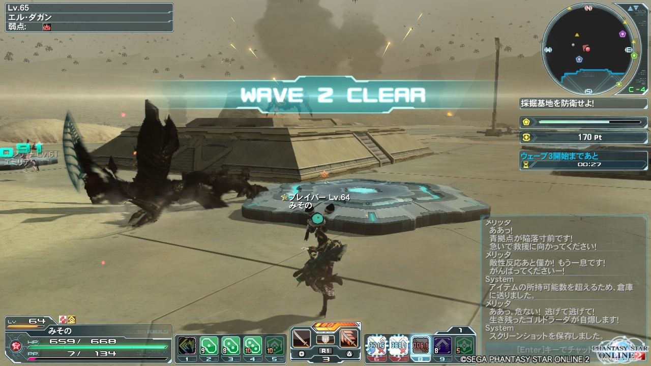 WAVE 2 CLEAR