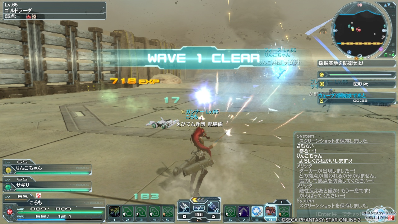 WAVE 1 CLEAR