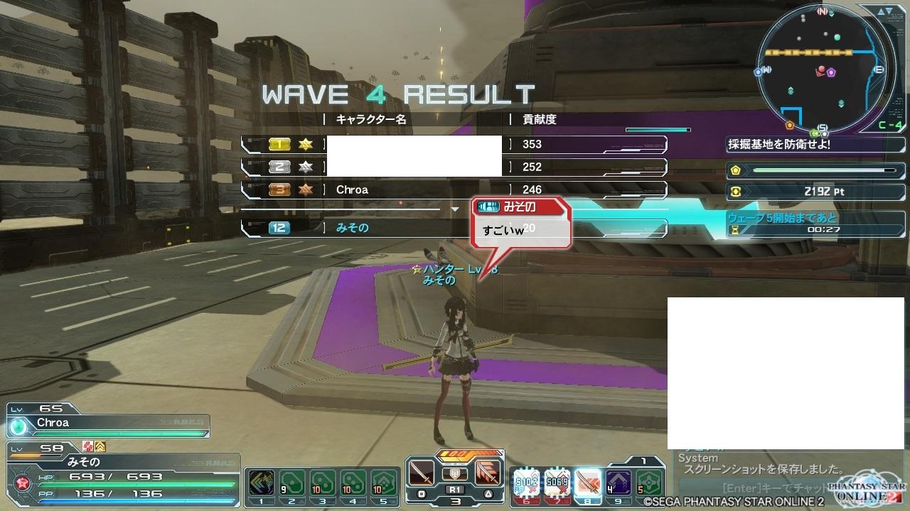 WAVE 4 RESULT