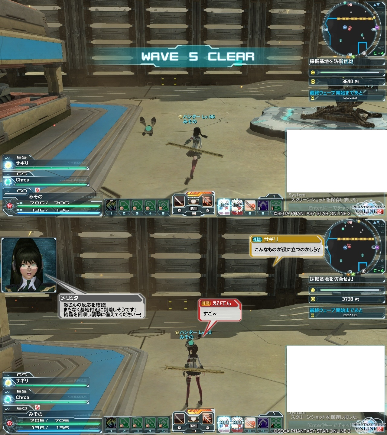 WAVE 5 CLEAR