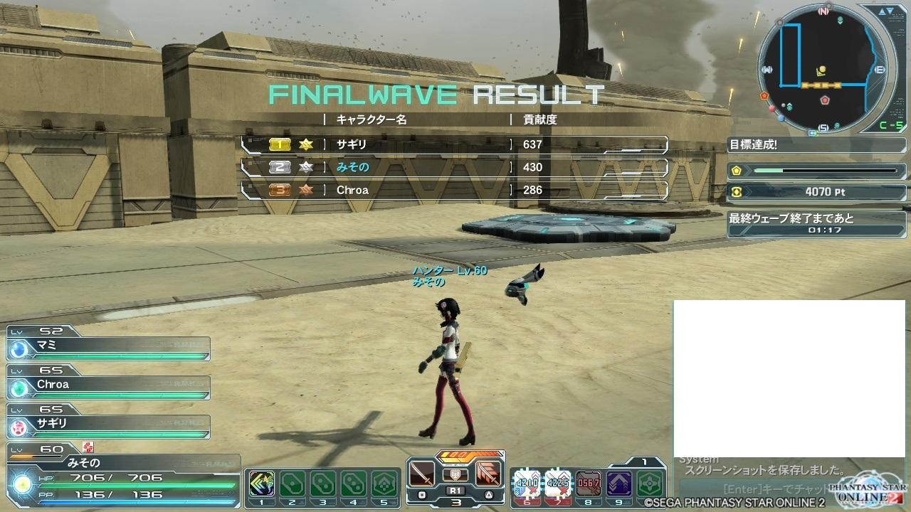 FINAL WAVE RESULT