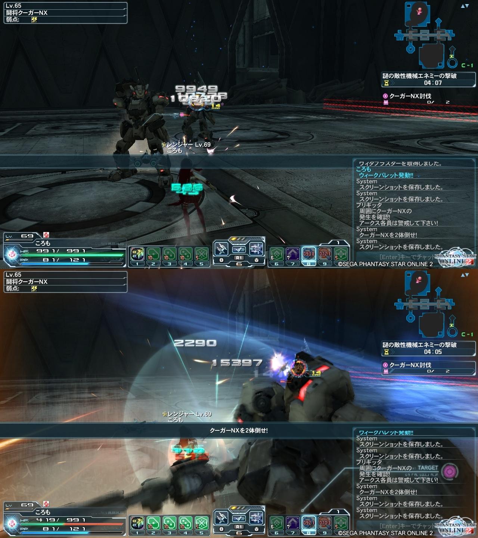 クーガーNX 2体
