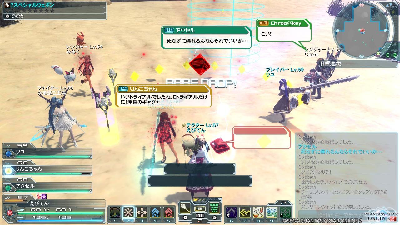 SW(ワイヤー)