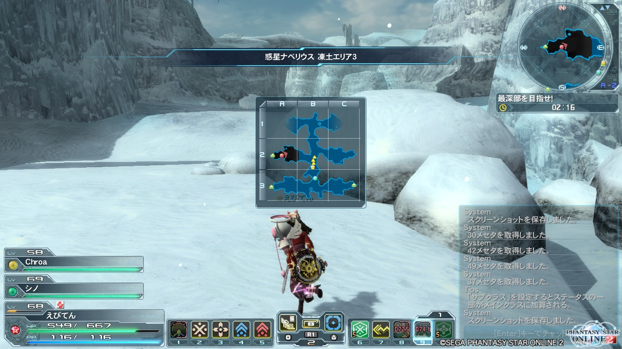 凍土エリア3