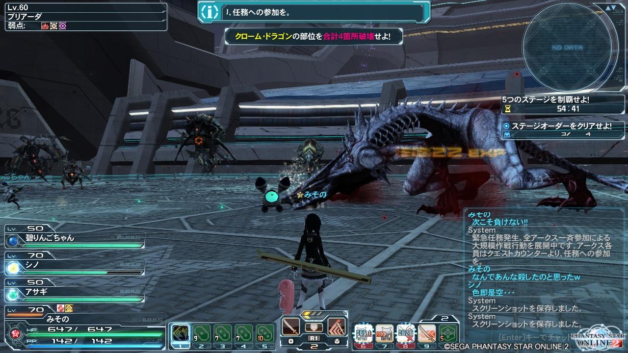 EX遺跡と海王ステージ20
