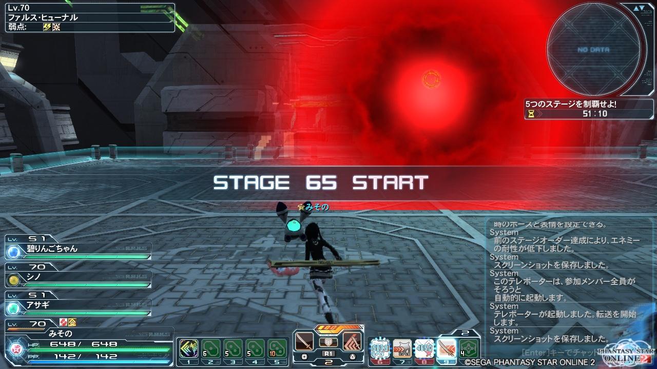 EX遺跡と海王ステージ65開始