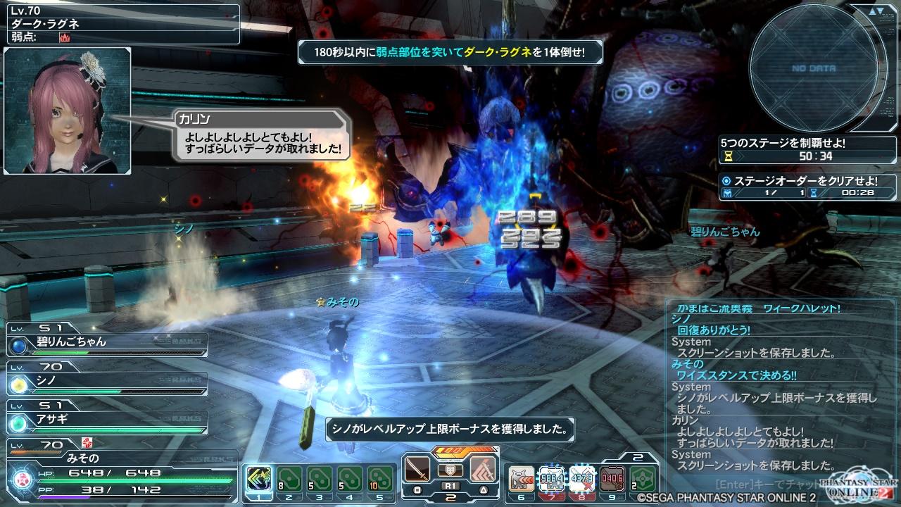 EX遺跡と海王ステージ69(ステージオーダークリア)