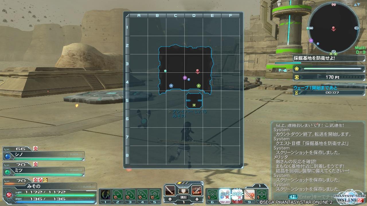 採掘基地防衛戦:襲来開始