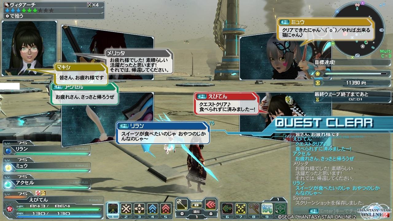 採掘基地防衛戦:絶望XHクリア(2回目)