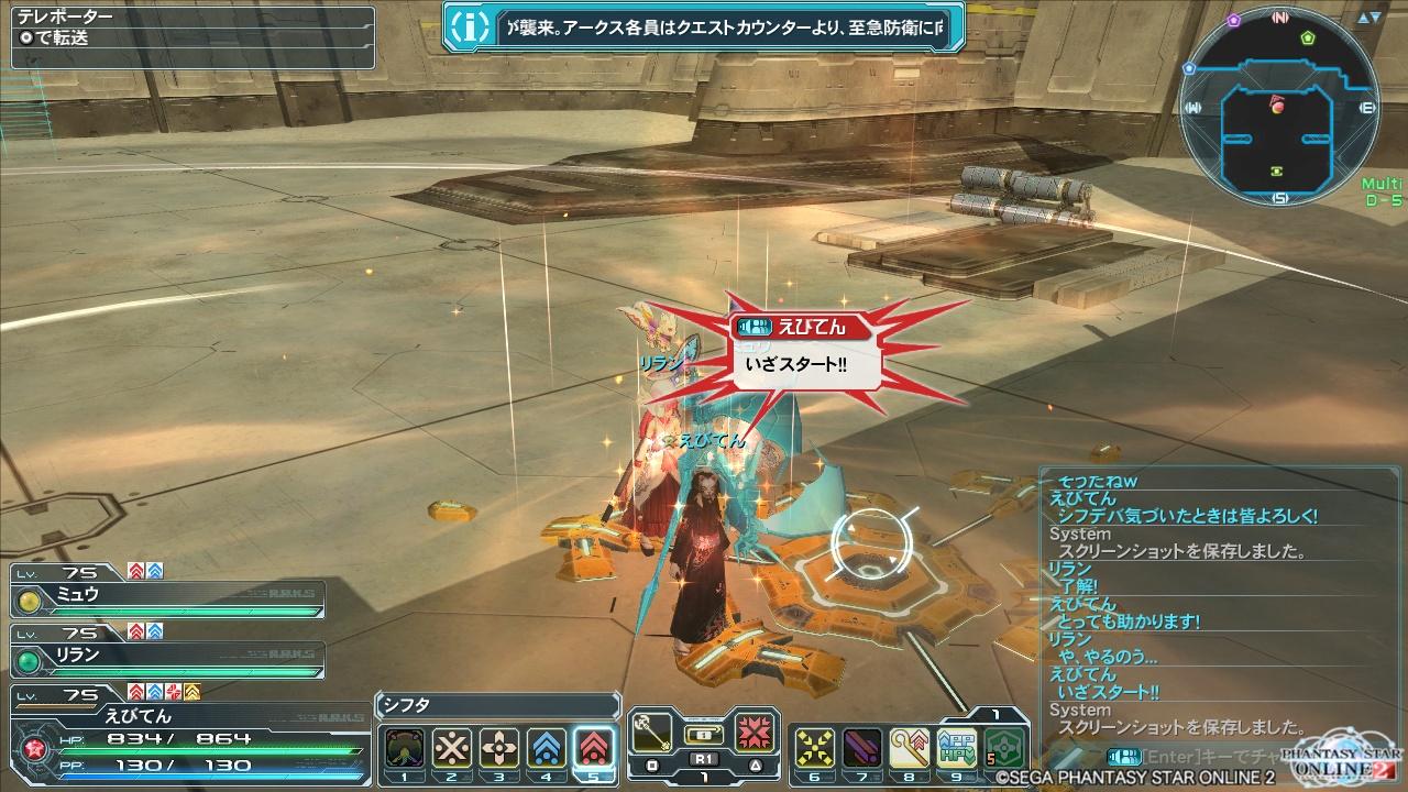 採掘基地防衛戦:襲来XH開始