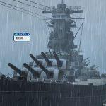 雨天の大和戦